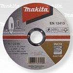 Detail produktu MAKITA B-12239
